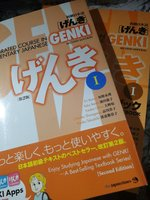 Used Genki 1 - 2nd Edition - Book Pack in Dubai, UAE
