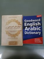 Used Arabic learning books in Dubai, UAE