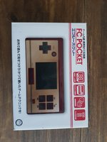 Used FC pocket Nintendo portable NES in Dubai, UAE