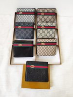 Used Men wallet in Dubai, UAE