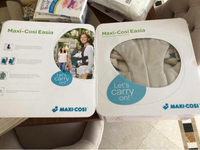 Used Maxi cosi baby carrier.  in Dubai, UAE