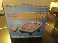 Used Wangkai Massager infared blood -Sold in Dubai, UAE