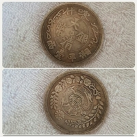 Used Antique rare silver Coin authentic... in Dubai, UAE