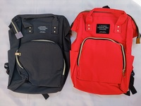 Used New Maternity Backpack-Baby Diaper Bags in Dubai, UAE