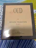 Used OUD in Dubai, UAE