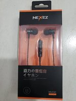 Used nexez handfree brand new in Dubai, UAE