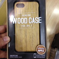 WK Design Brand iPhone 7 100% Real Wood Case. Check All Pics.