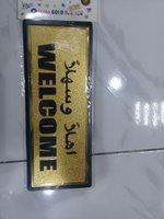 Used Gold sticker Welcome (11*28cm) in Dubai, UAE