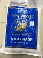 Used THAI CLASSIC milagrosa (mobango) in Dubai, UAE