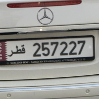 Used Special Number  in Dubai, UAE