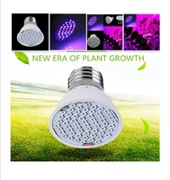 Used LED GROW LIGHT 2 PCS in Dubai, UAE