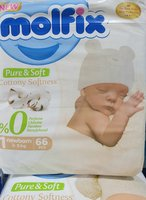 Used Molifix newborn 2-5kg 66 pieces in Dubai, UAE