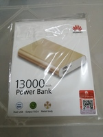 Used Huawei power bank 13000 mah golden.. in Dubai, UAE