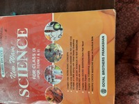Used Science  guide for class 9 in Dubai, UAE