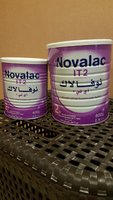 Used Novalac IT2 Infant milk (unopen) in Dubai, UAE