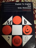Used ENGLISH TO URDU DICTIONARY in Dubai, UAE