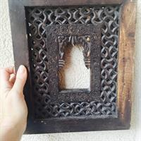 Small Frame, Solid Wood