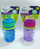 Used philips Avent in Dubai, UAE