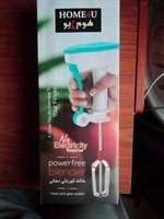 Used Power free blender/no electricity in Dubai, UAE