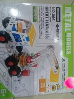 Used Building vehicle model toy in Dubai, UAE