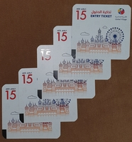 Used 5 Global Village Entry Tickets in Dubai, UAE