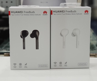Used HUAWEI FREEBUDS BLUETOOTH  in Dubai, UAE