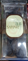 Used Best quality dates from  SAHARI in Dubai, UAE
