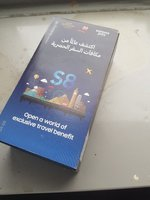 Used S8 Box in Dubai, UAE