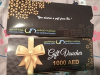 Used Gift voucher 1000 aed in Dubai, UAE