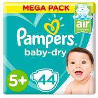 Used Pampers baby dry in Dubai, UAE
