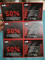Used AutoPro vouchers take all for only 100 in Dubai, UAE