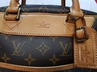 Used Louis Vuitton #4 in Dubai, UAE