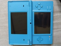 Used Nintendo DSi in Dubai, UAE