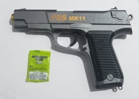 Used Toy gun in Dubai, UAE