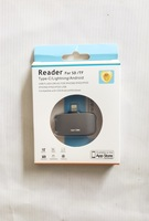 Used Flash Drive Reader for iPhones in Dubai, UAE