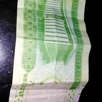 Used Money in Dubai, UAE