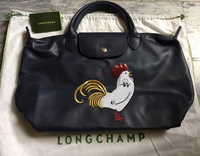 Original Long Champ Year Of The Rooster Bag - Medium Short Handle. Brand New Never Used. Bought In France. Comes With The Card And Dustbag.
