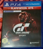Used Gran Turismo Sport  PlayStation 4 in Dubai, UAE