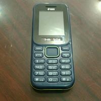 Used  H Mobile  in Dubai, UAE