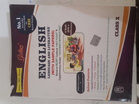 Used Grade 10 Golden English Guide in Dubai, UAE