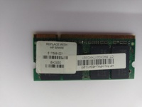 Used RAM DRR 2 (4GB) in Dubai, UAE