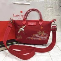 Used Kate spade tote bag in Dubai, UAE
