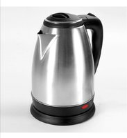 Used Electric kettle cordless 2 litres in Dubai, UAE