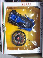 Used R/C CAR in Dubai, UAE