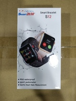 Used Brand (NEW) Smart watch! in Dubai, UAE
