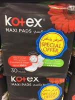 Used Kotex maxi pads in Dubai, UAE