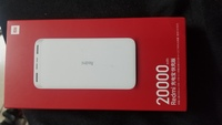 Used Redmi mi 20000mah power bank in Dubai, UAE