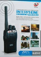 Used Walky Talky wireless Rang 50M to 60M set in Dubai, UAE