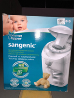 Used Tommee Tippee Sangenic Dustbin x2 Spares in Dubai, UAE