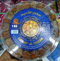 Used Al Sahari dates 1kg in Dubai, UAE